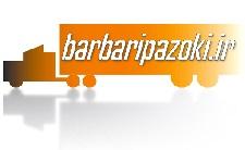 باربری پازوکی
