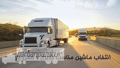 رویال بار اسلامشهر
