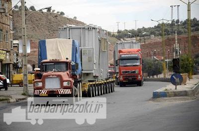 سنگین ترین محموله ترافیکی جهان