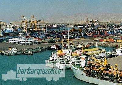 اعلام بار بندر بوشهر