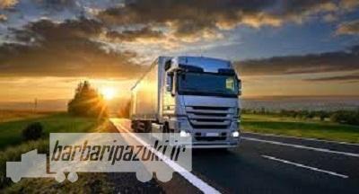 باربری کامیونداران اشتهارد