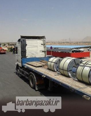 هزینه باربری تهران به مشهد