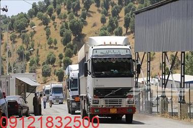 باربری مرز لطف آباد