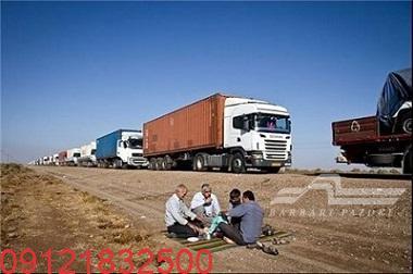 باربری نسیم شهر تهران