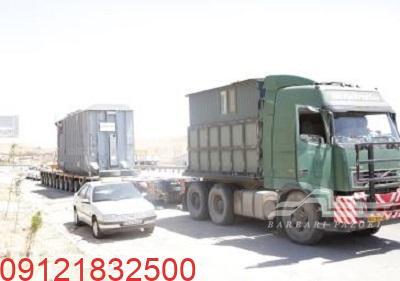 باربری شهرستان نظرآباد